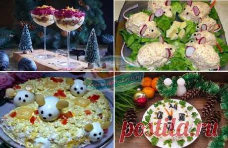 """Вкусные ПРОСТЫЕ салаты на Новый год 2020. ТОП - 10 рецептов! Салат """"Крыса"""" пошагово"""