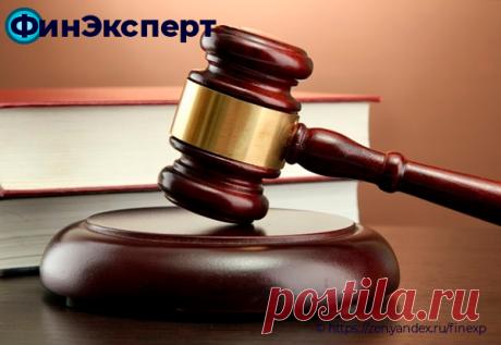 Как отменить судебный приказ - инструкция от юриста Новое Екб