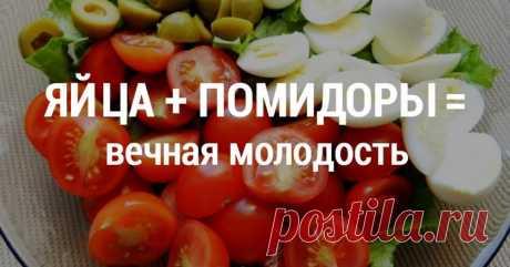Полезные сочетания продуктов - Женская страница
