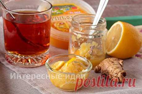 Имбирь с лимоном и мёдом, рецепт для здоровья.
