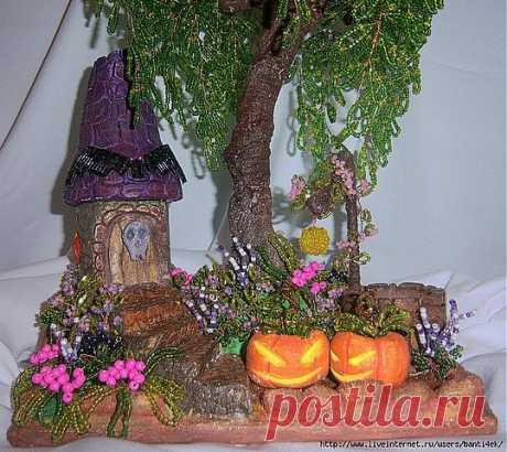 Ведьминский домик. Хэллоуин.
