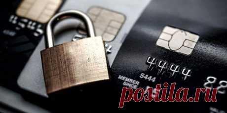 (+4) Как защитить свою карту от мошенников? : Советы экспертов : Экономика и финансы : Subscribe.Ru