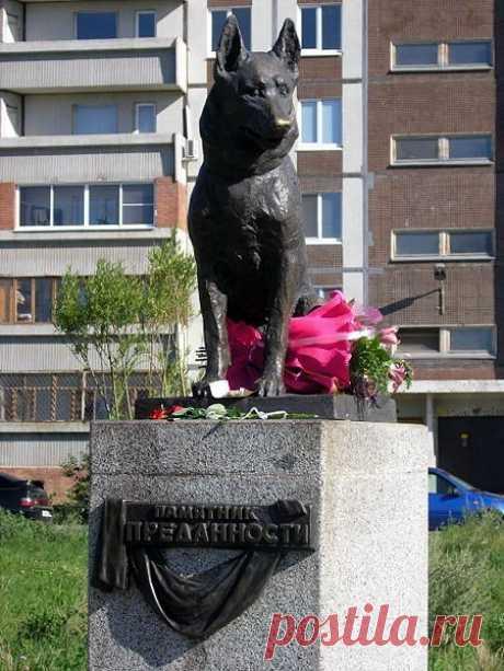 Собаки в скульптуре – Блог. Run, пользователь Марина Николаева | Группы Мой Мир