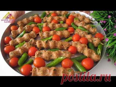 Турецкий кебаб / ✔ Кебаб из индейки Адана 😍 ВКУСНО и ЛЕГКО Вы не сможете отказаться от еды!