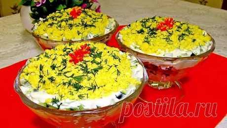 Вкусный и Нежный Салат на Праздничный стол! Ваши Гости Оценят Вкус!😍❄🎄