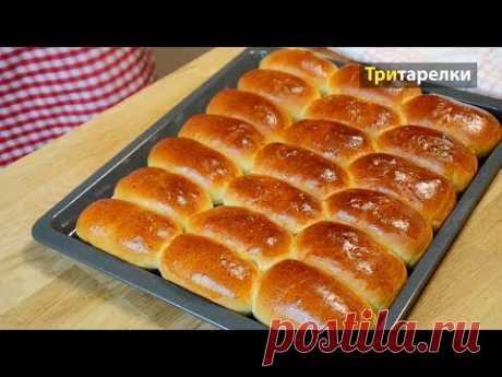 Пирожки в духовке с абрикосами - YouTube