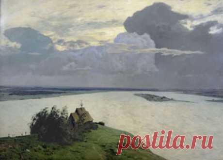 Isaac Levitan. Above the Eternal Peace. The description of a picture. Masterpieces of Russian painting | Русские художники. Russian Artists