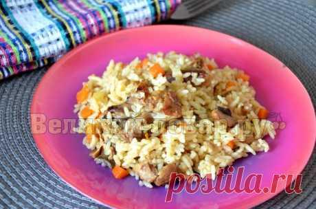 Плов с грибами в мультиварке - пошаговый рецепт с фото от сайта «Великий повар»