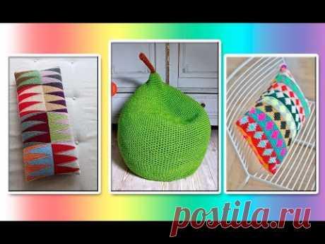 Уютное вязание. Пуфы и диванные подушки#2