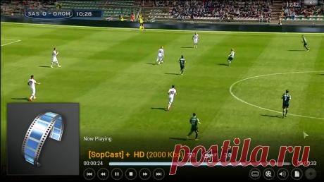 Как смотреть трансляции футбола при помощи SopCast – самый подробный гайд Многие слышали о том, что есть некий SopCast и что он позволят смотреть трансляции футбола бесплатно. Некоторые даже заходили на сайты, где даются какие-то ссылки на эти самые трансляции. Но начинающе...