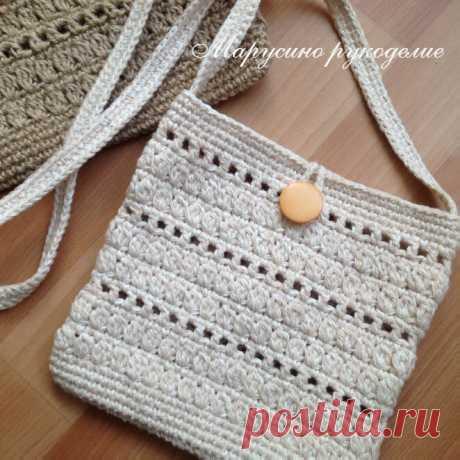 Летняя сумочка. Вязание крючком. | Марусино рукоделие | Яндекс Дзен