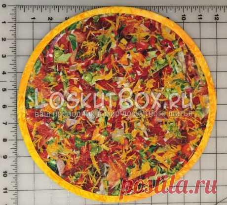 Техника пицца в лоскутном шитье У любой рукодельницы остаются множество остатков ткани, найти применение, для которых тяжело. На помощь в таких ситуациях приходит техника пицца, широко применяемая в лоскутном шитье. А если обрезки, которые есть у вас в наличии, содержат
