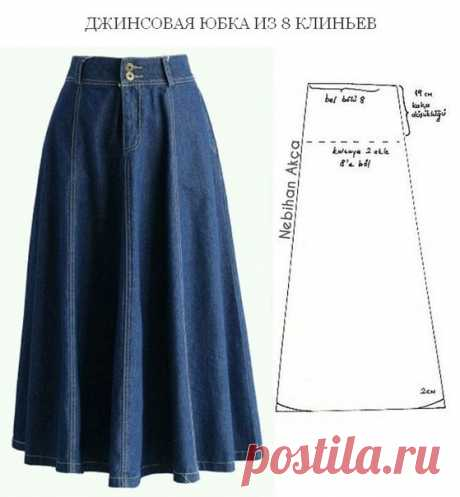 PATTERNS of LONG SKIRTS \/ Unusual box
