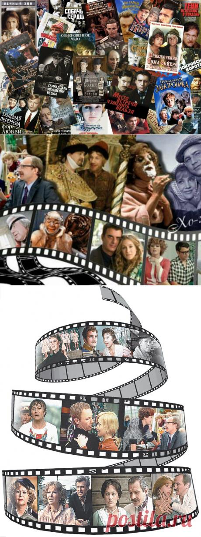 Тест.А вы настоящий знаток фильмов СССР? | Шепот дождя | Яндекс Дзен