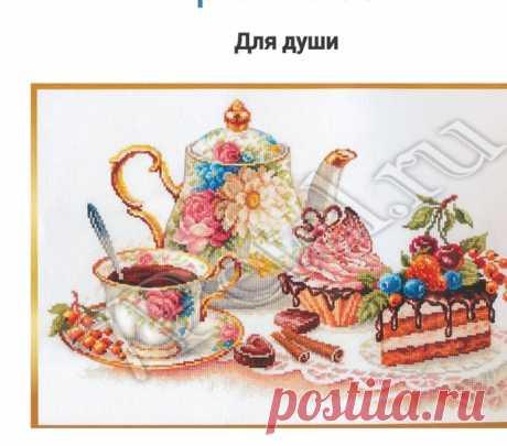 #схемы_вышивки_кухня