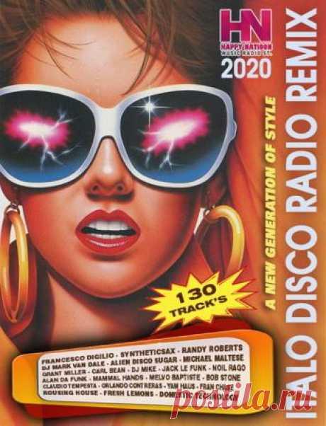"""Italo Disco: HN Radio Remix (2020) У каждого из нас есть тот островок памяти, в воспоминаниях которого нас сопровождает музыка прошлого времени, возвращая нас в те романтические времена полных надежд и мечтаний. Именно такая музыка сборника """"Italo Disco: HN Radio Remix"""" снова нас вернет во времена цветомузыки и"""