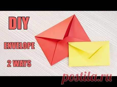 Как сделать конверт без клея своими руками - 2 способа | How to make an envelope without glue DIY - YouTube