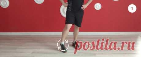 """""""Улучшаем кровоток в ногах"""": упражнения для повышения кровотока в нижних конечностях   С любовью, ваша К 💖   Яндекс Дзен"""