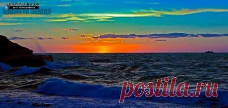 Черноморский закат ...
