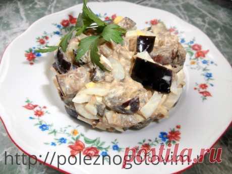 """Салат с баклажанами и маринованным луком  Салат с баклажанами и маринованным луком - вкусный и сытный диетический салат. Маринованный лук - его """"изюминка"""". Жареные баклажаны с ним великолепны."""