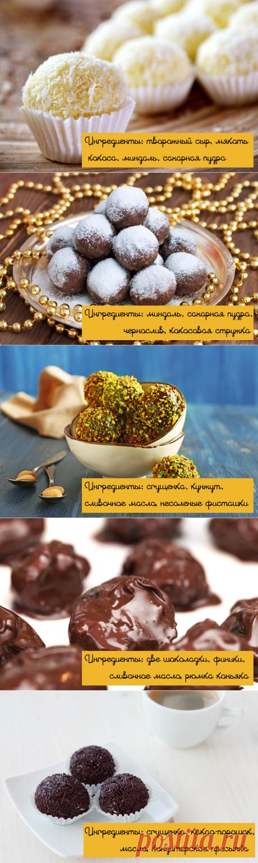 Сладкая жизнь: лучшие рецепты домашних конфет -