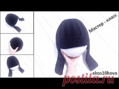 Мужская шапка-ушанка Армани. Вязание спицами. Мастер-класс