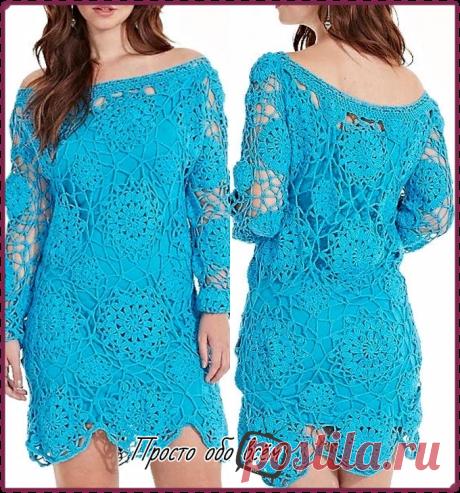 Платье крючком с открытыми плечами из мотивов.   Все вяжут.сом/Everyone knits.com  