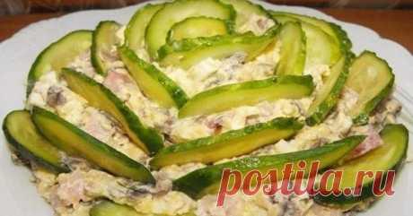 Салат «Изумрудный» - Со Вкусом