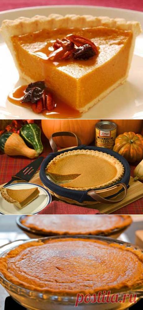 Тыквенный пирог: 5 самых вкусных пирогов с тыквой >> Прекрасная Половина