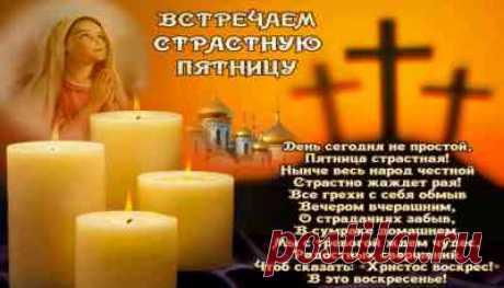 С православными праздниками