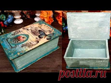 DIY /Vintage Box Book from recycle cardboard /CARDBOARD BOXES CRAFTS