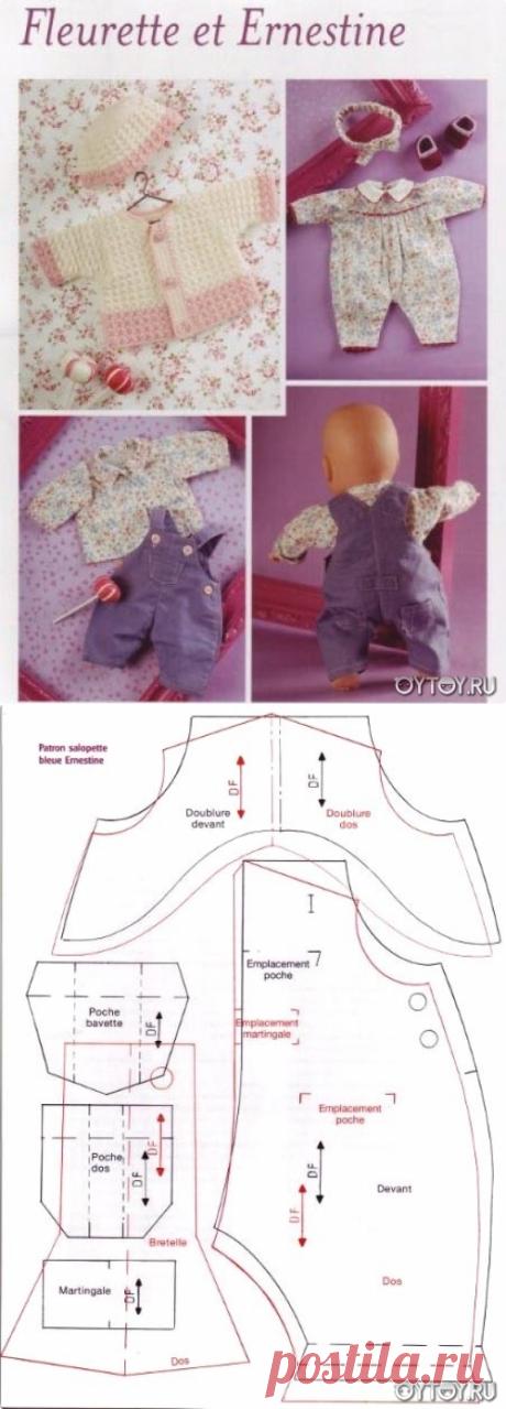 одёжка для кукол | Записи в рубрике одёжка для кукол | Дневник Калина-Галина