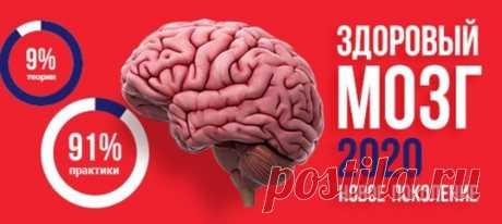 🔴 Комплексный ТЕСТ на состояние головного мозга, памяти и когнитивных способностей 🦸♀  🦸♂