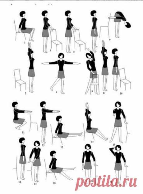 Если ноги устали. 8 полезных упражнений