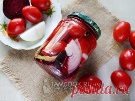 Помидоры со свеклой и яблоками на зиму — рецепт с фото Оригинальная овощная заготовка на зиму.