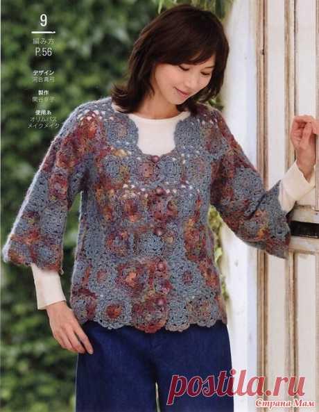"Меланжевый жакет из мотивов. Крючок. ""Let's Knit Series"" №80557 2017г"