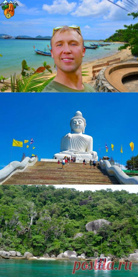 Отправились с другом в Тайланд. Купили в кредит тур за 60 т.р. На третий день отдыха, он сказал, что все оплатит сам | Тур в Мир | Яндекс Дзен