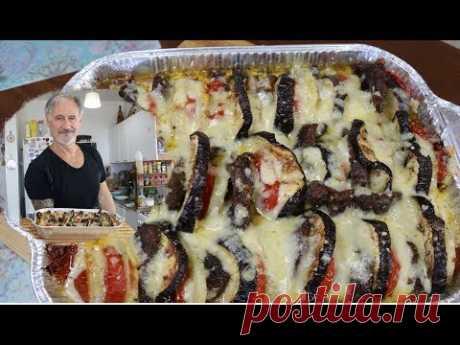 МЯСО С ОВОЩАМИ В ДУХОВКЕ!(мамин рецепт).Oven meat with vegetables