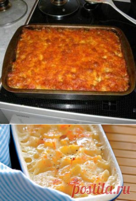 Рыбная запеканка Family lunch. Пошаговый рецепт с фото на Gastronom.ru