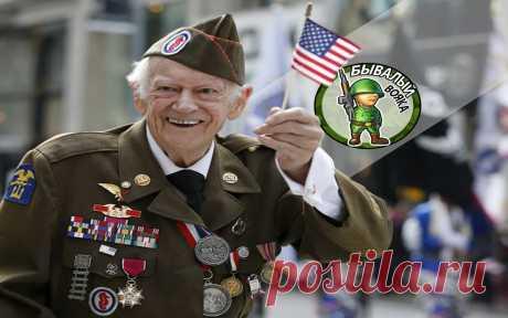 Какие пенсии у военнослужащих в США | Бывалый вояка | Яндекс Дзен