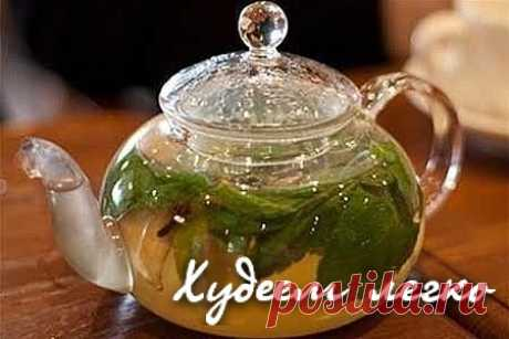 """Drink and grow thin! Top of 5 recipes\u000d\u000a""""Не tea I want есть""""\u000d\u000a On 100 gr - 6 kcal of a squirrel - 0,21 fats - 0,15 carbohydrates - 1,16 \u000d\u000aRecipe of this tea author's. My acquaintance made it, proceeding them the knowledge of herbs and spices. Yesterday I bought all necessary and prepared in the evening this tea. Its main property - appetite shutdown. I decided to drink it in the second half of day. Though the number of receptions is not limited... So, having drunk yesterday in the evening 2 cups, I quietly laid down to sleep with muttering zhivotom:..."""