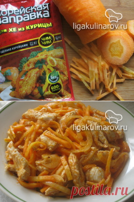 Хе из курицы по-корейски - рецепт с фото.