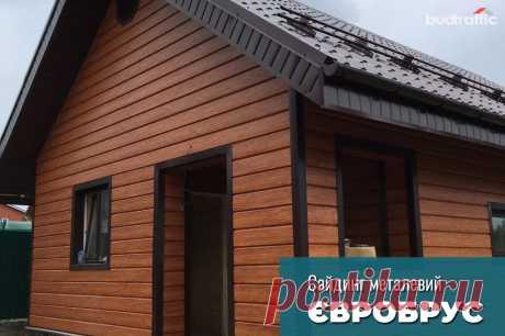 Сайдинг металевий під брус Луцьк (Купити ᐈ Дешева Ціна) | Budtraffic