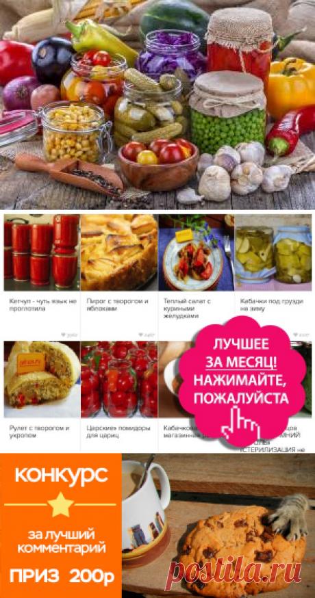 33 · Входящие — Яндекс.Почта