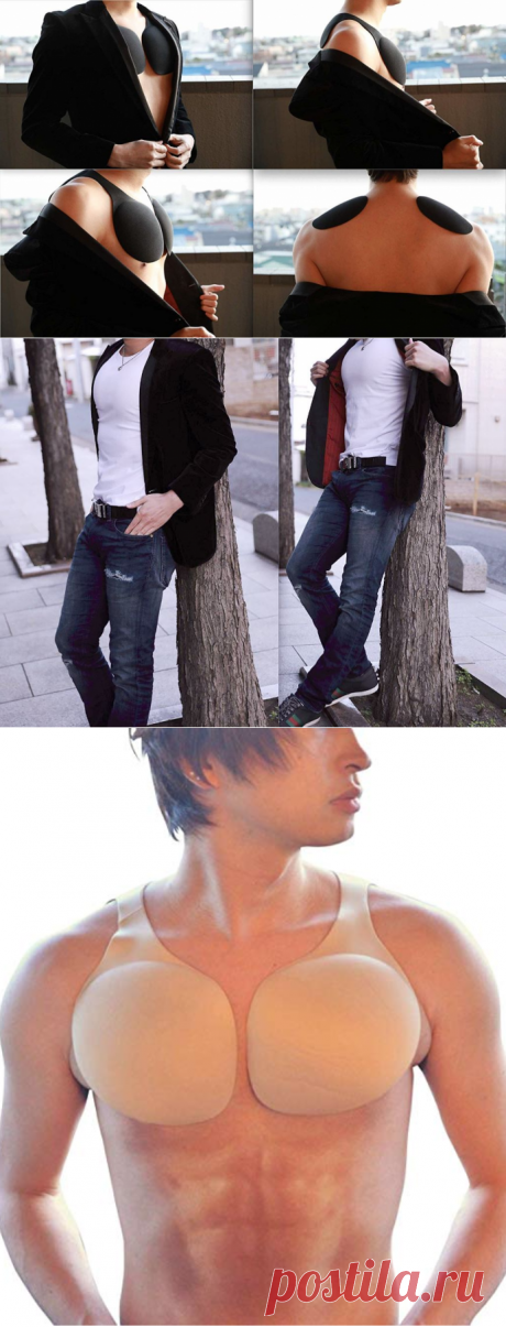 Японцы стали продавать накладки для красивой мужской груди - и они дико популярны - Я узнаю