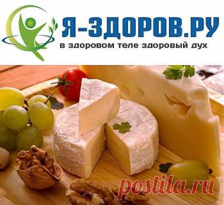 Рецепты Салата с Сыром и Грецкими Орехами