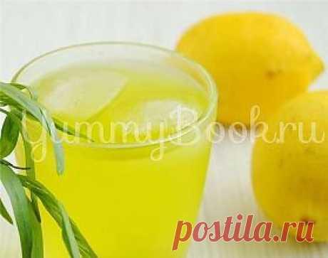 Лимонный напиток - пошаговый рецепт с фото