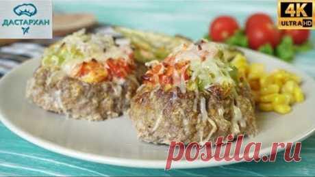 Вкусный УЖИН на скорую руку ☆ Порадуйте родных ☆ Правильное питание ☆ Мясные гнезда с овощами