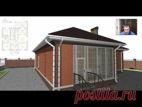 Проект симпатичного дома «Александрия» B-493-ТП