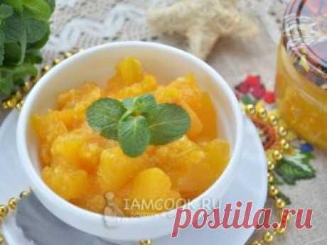 Тыквенное варенье — рецепт с фото Варенье из тыквы получается вкусным и ароматным, с ярко выраженной цитрусовой ноткой - в списке ингредиентов присутствует апельсин!
